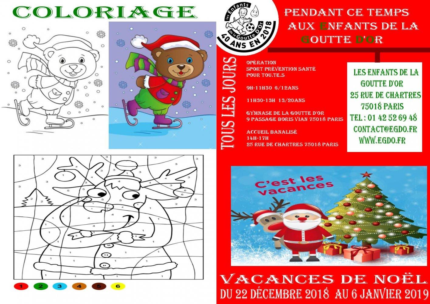 Coloriage Gymnase Ecole.Les Vacances De Noel A La Goutte D Or